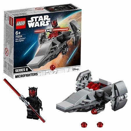 Конструктор LEGO Star Wars Микрофайтеры Корабль-лазутчик ситхов 75224