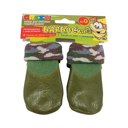 Носки для собак Барбоски 0 Зеленые