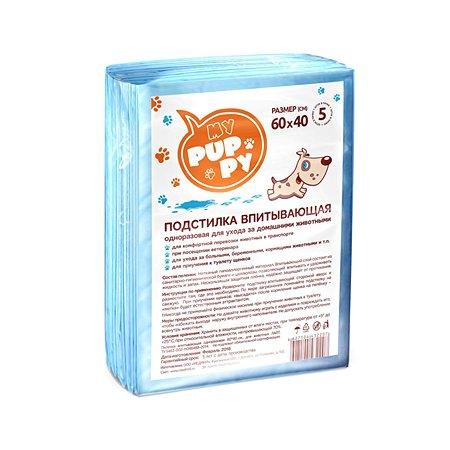 Пеленки для животных MY PUPPY 60*40 5 шт MY PUPPY