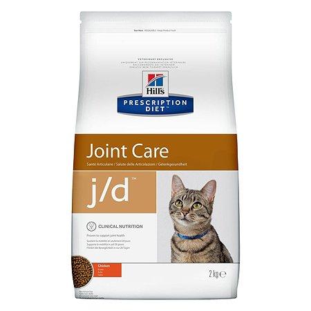 Корм для кошек HILLS Prescription Diet j/d Joint Care для здоровья суставов с курицей сухой 2кг
