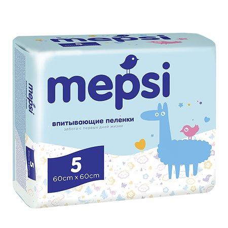 Пеленки впитывающие Mepsi 60*60 5шт