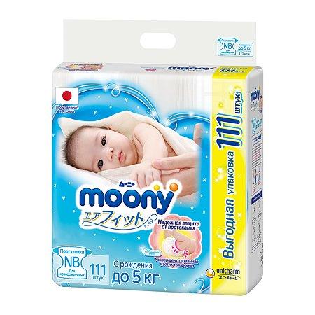 Подгузники Moony NB до 5кг 111шт