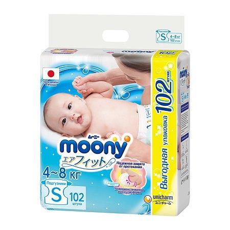 Подгузники Moony S 4-8кг 102шт