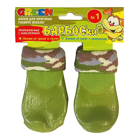 Носки для собак Барбоски 1 Зеленые