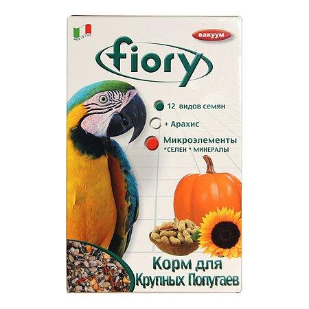 Корм для попугаев Fiory Pappagalli крупных 700г