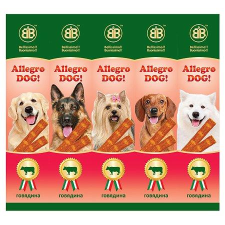 Лакомство для собак BB Allegro Dog колбаски с говядиной 5шт