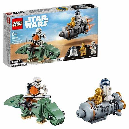 Конструктор LEGO Star Wars Спасательная капсула Микрофайтеры дьюбэк 75228