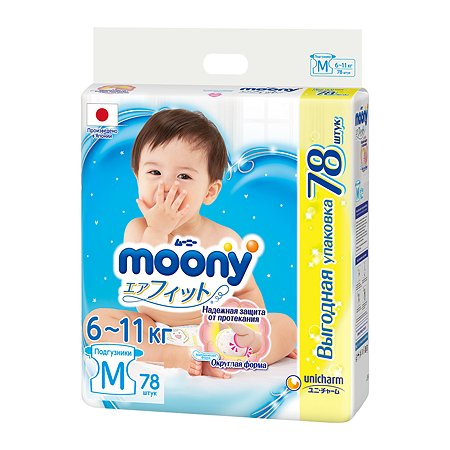Подгузники Moony M 6-11кг 78шт
