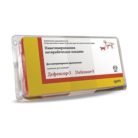 Вакцина для собак и кошек Zoetis Дефенсор3 1доза