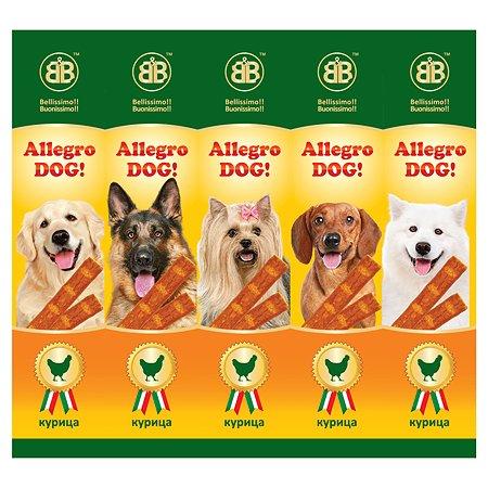 Лакомство для собак BB Allegro Dog колбаски с курицей 5шт