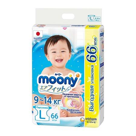 Подгузники Moony L 9-14кг 66шт
