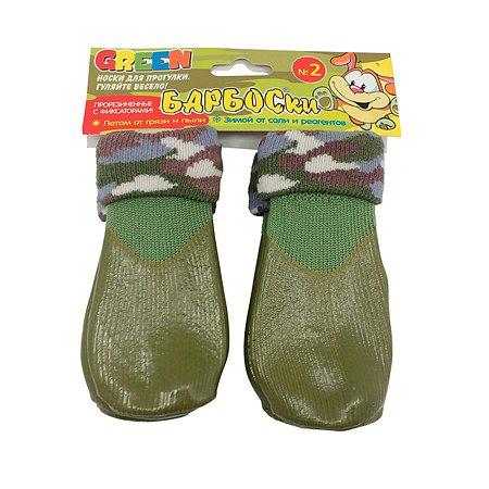 Носки для собак Барбоски 2 Зеленые