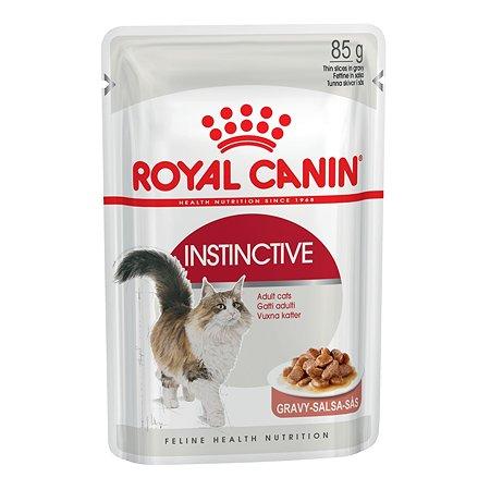Корм влажный для кошек ROYAL CANIN Instinctive 85г соус пауч