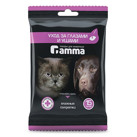 Салфетки для собак GAMMA Уход за глазами и ушами влажные 15шт 30572001