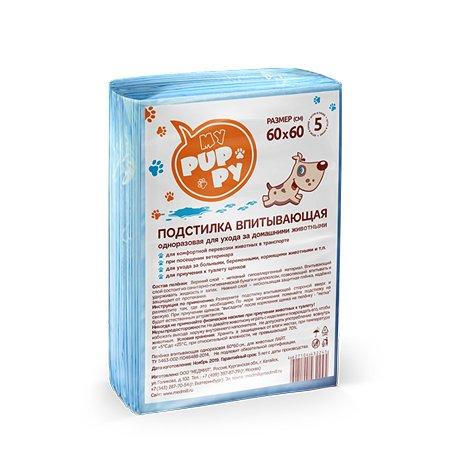 Пеленки для животных MY PUPPY 60*60 5 шт MY PUPPY
