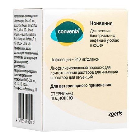 Антибиотик для собак Zoetis Конвения 4мл инъекция