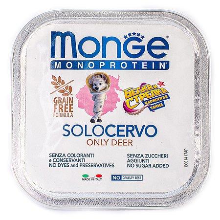 Корм для собак MONGE Monoprotein Solo Белка и Стрелка паштет из оленины 150г