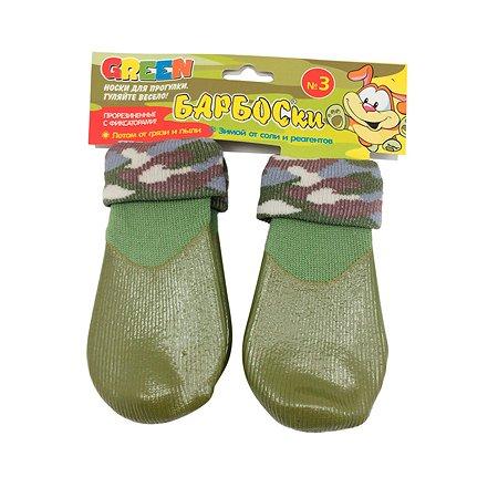 Носки для собак Барбоски 3 Зеленые