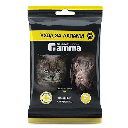 Салфетки для собак GAMMA Уход за лапами влажные 15шт 30572002
