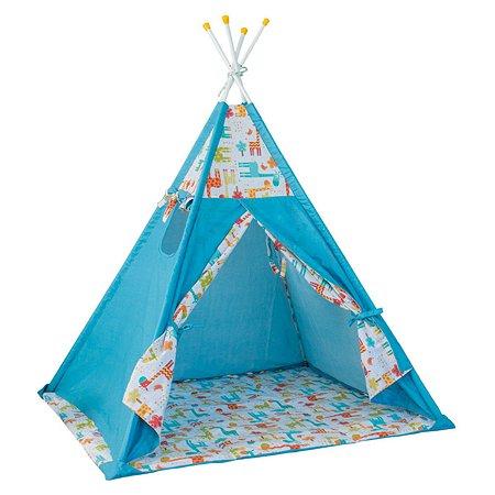 Палатка-вигвам Polini kids Жираф Голубая