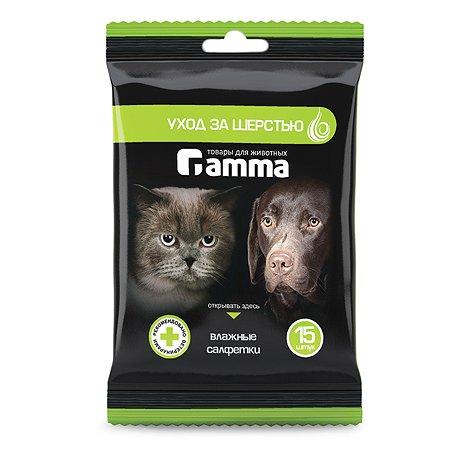 Салфетки для собак GAMMA Уход за шерстью влажные 15шт 30572003