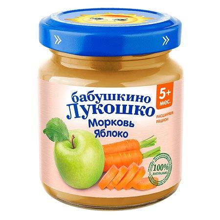 Пюре Бабушкино лукошко морковь-яблоко для детей с 5 месяцев 100 г