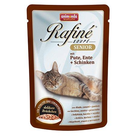 Корм влажный для кошек ANIMONDA Rafinе Senior 100г с индейкой уткой и ветчиной для пожилых пауч