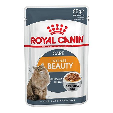 Корм влажный для кошек ROYAL CANIN Intense beauty 85г соус для поддержания красоты шерсти пауч