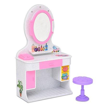 Набор мебели Dolly Toy для кукол Магическое зеркало