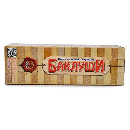 Баклуши Десятое королевство Игра для детей и взрослых(01505)