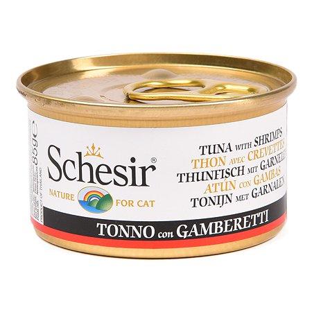 Корм влажный для кошек Schesir 85г тунец с креветками