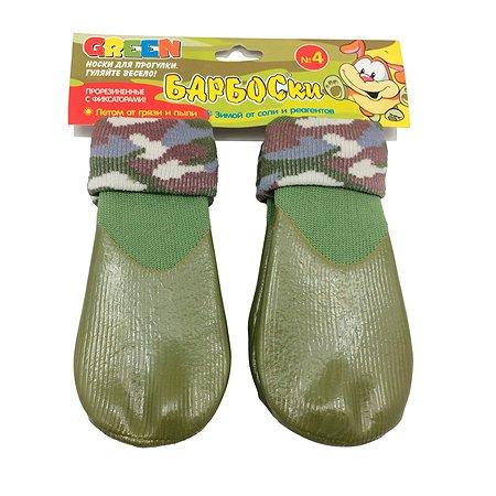 Носки для собак Барбоски 4 Зеленые