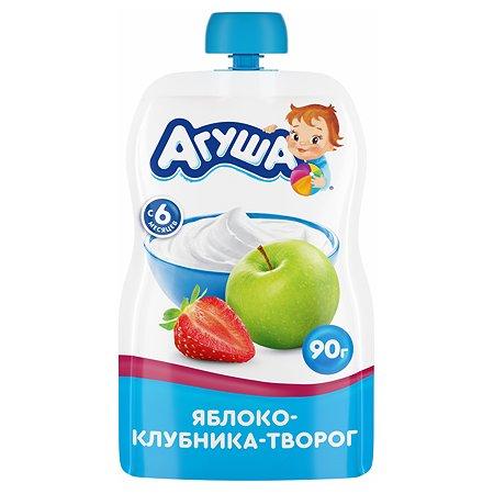 Пюре Агуша яблоко-клубника-творог для детей 6 месяцев  90 г