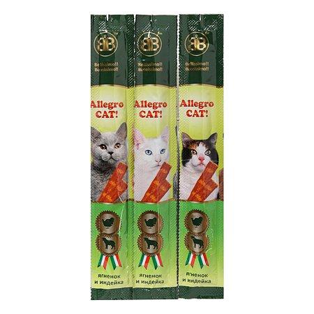 Лакомство для кошек BB Allegro Cat колбаски с ягненком и индейкой 60шт