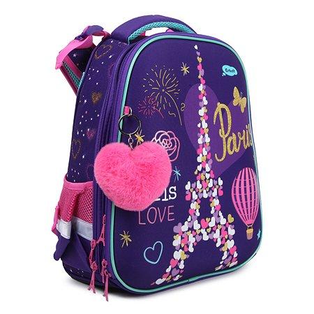 Ранец школьный Erhaft Париж с меховым сердцем PRS001