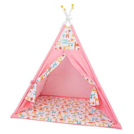 Палатка-вигвам Polini kids Жираф Розовая