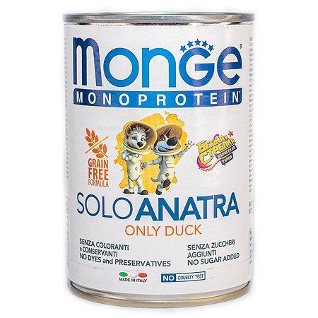 Корм для собак MONGE Monoprotein Solo Белка и Стрелка паштет из утки 400г