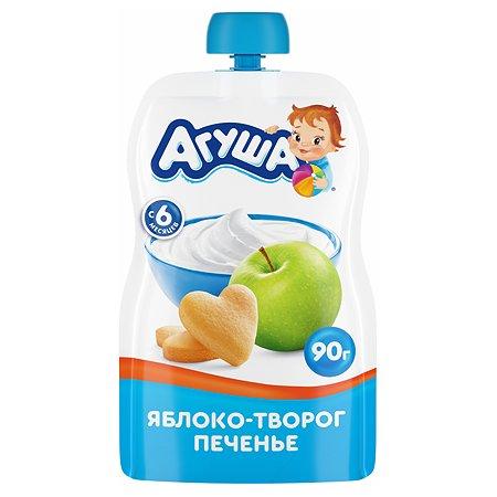 Пюре Агуша яблоко-творог-печенье для детей 6 месяцев  90г