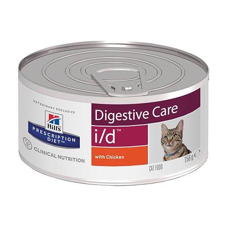Корм для кошек HILLS Prescription Diet i/d Digestive Care для ЖКТ с курицей консервированный 156г