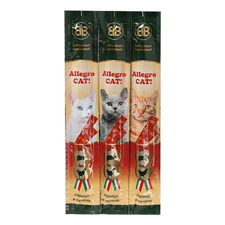 Лакомство для кошек BB Allegro Cat колбаски с курицей и печенью 60шт