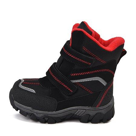 Ботинки BabyGo чёрные