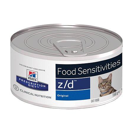 Корм для кошек HILLS Prescription Diet z/d Food Sensitivities для кожи при пищевой аллергии консервированный 156г