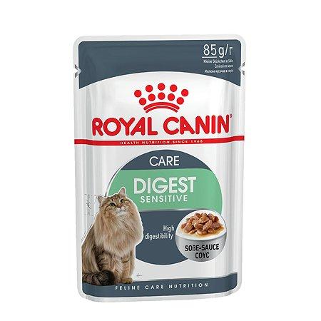 Корм влажный для кошек ROYAL CANIN Digest Sensitive 85г соус с чувствительным пищеварением пауч 46763