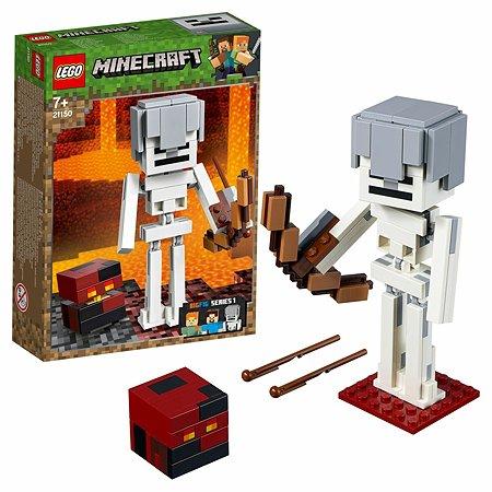 Конструктор LEGO Minecraft Большие фигурки Minecraft Скелет с кубом магмы 21150