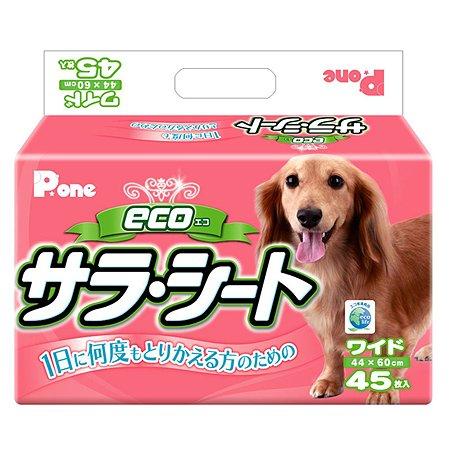 Пеленки для собак P.One Эко 3слойные с антибактериальным наполнением широкие 45шт