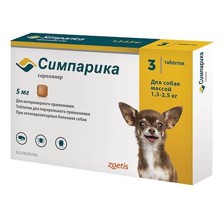 Препарат инсектоакарицидный для собак Zoetis Симпарика 5мг №3 таблетки