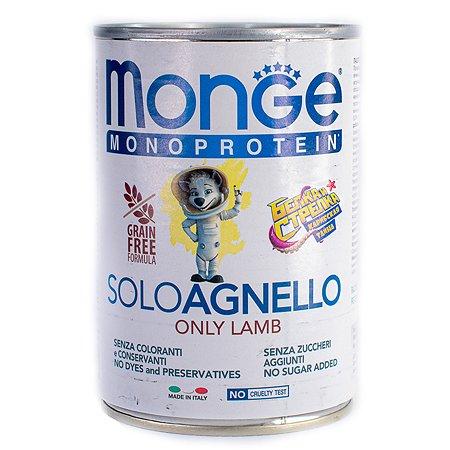 Корм для собак MONGE Monoprotein Solo Белка и Стрелка паштет из ягненка 400г