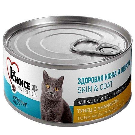 Корм для кошек 1st Choice тунец с ананасом консервированный 85г