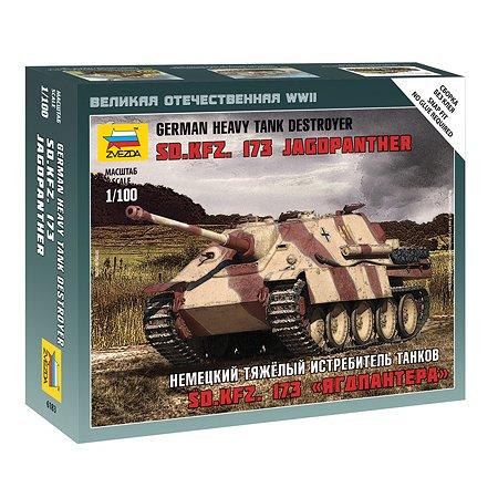 Модель сборная Звезда Немецкий истребитель танков Ягдпантера