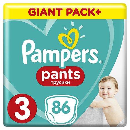 Подгузники-трусики Pampers Pants 6-11кг 86шт